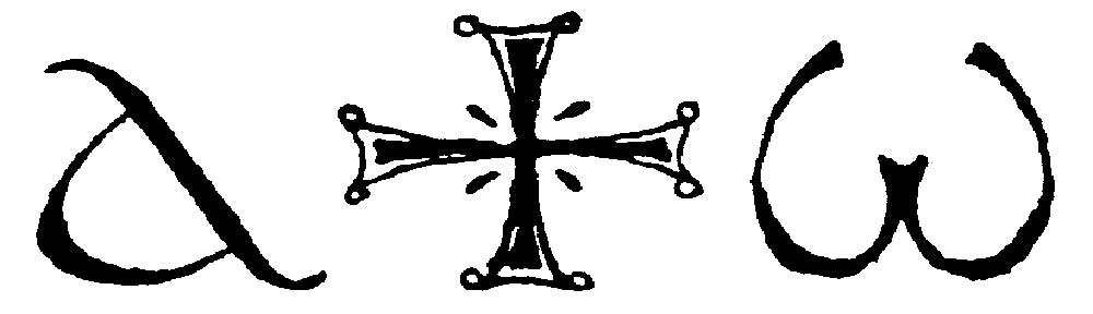 Βυζαντινή  Μουσική