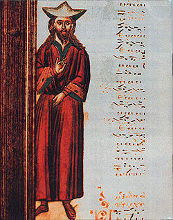 Ioannis_Koukouzelis_symbola