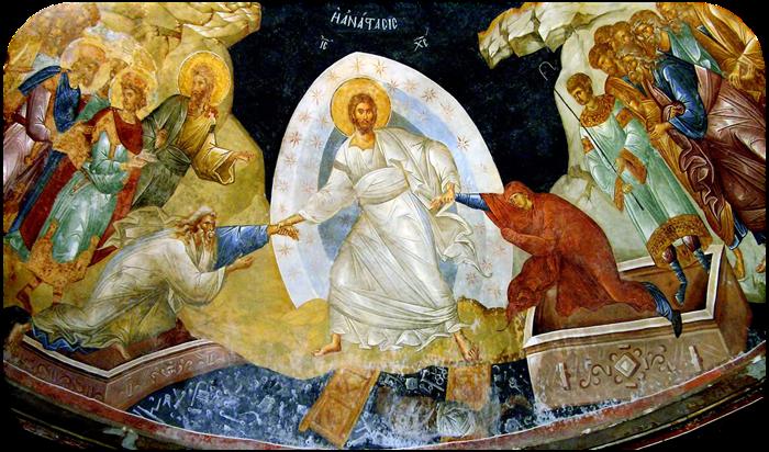 Αποτέλεσμα εικόνας για η ανασταση του χριστου
