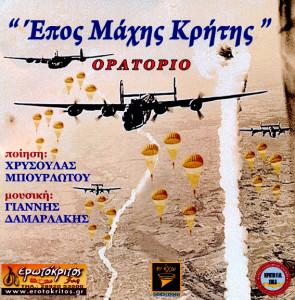 CD_EPOS_MAXHS_KRHTHS